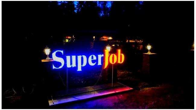 SuperJob продает миноритарный пакет до выхода на биржу