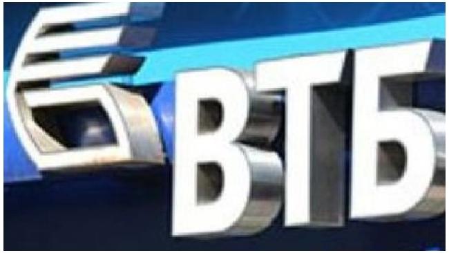 Банк ВТБ кредитует Республику Карелия на 1,21 млрд рублей