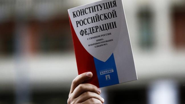 Клишас: обозначены контуры конституционной реформы
