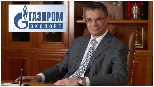 """""""Газпром экспорт"""" разместит офис в гостинице """"Палаццо Росси"""""""
