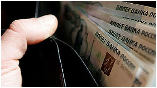 В Думу внесли законопроект о еженедельных выплатах зарплаты