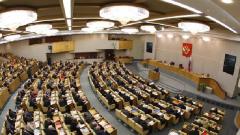 Непарламентские политические партии хотят создавать избирательные блоки