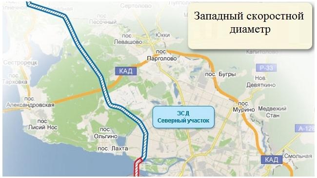 Северный участок ЗСД откроют летом 2013 года