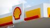Shell увеличит число АЗС вдвое на территории РФ к ...