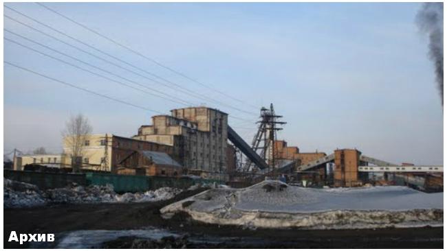 """На Кузбассе эвакуируют шахтеров из горящей шахты """"Комсомолец"""""""