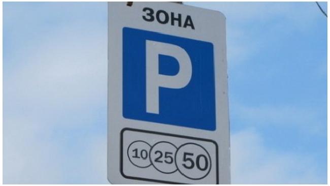 Москва планирует получать от платных парковок 4-5 млн рублей в месяц