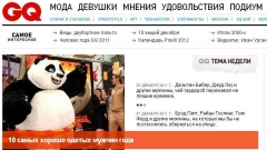 Главный редактор GQ возглавит медиа-группу Михаила Прохорова