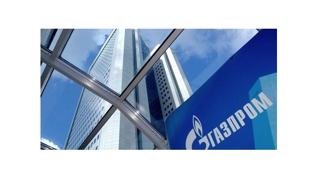 """Газпром"" лишился монополии на экспорт газа"
