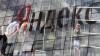 """ФАС готов одобрить сделку между Сбербанком и """"Яндексом"""""""