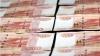 Власти Петербурга разместят на депозитах 10 млрд рублей