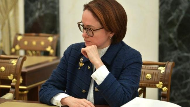 Эльвира Набиуллина выступила за популяризацию расчетов в рублях