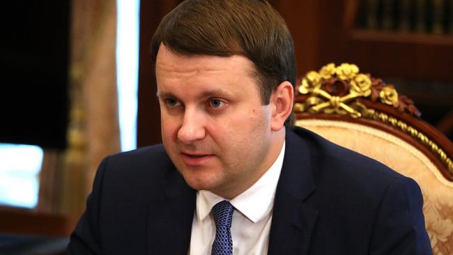 Орешкин ожидает новой волны инвесторов в экономику России