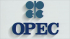 С 2019 года  начнет работать новая нефтяная организация на базе ОПЕК