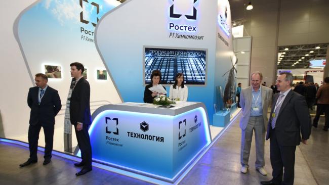 """""""Ростех"""" планирует продать почти 50% акций """"РТ-Химкомпозита"""""""