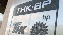 ТНК-ВР признана виновной в завышении цен на бензин