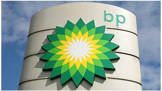 Компания BP увеличила выплаты акционерам на 12,5%
