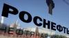 """Совет директоров """"Роснефти"""" одобрил покупку доли ВР в ТН..."""