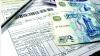 Петербуржцам могут пересчитать октябрьские квитанции