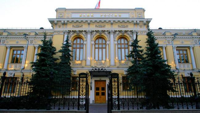 Центральный Банк хочет запретить выпуск сувенирных денег