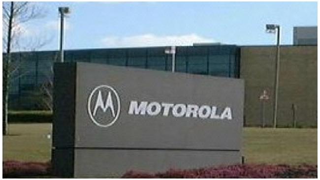 Немецкий суд признал: Motorola нарушает патенты Apple