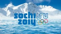 Самый дорогой билет на Олимпиаде в Сочи будет стоить 40 тыс. рублей