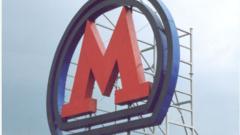 В московском метро банкоматы поменяют на билетные автоматы