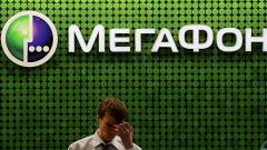 """Альфа-банк планирует способствовать обратному выкупу акций """"Мегафона"""""""