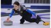 Российская сборная по керлингу одержала победу в первой ...