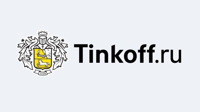 Тинькофф Банк увеличил прибыль за 2017 год на 73%