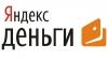 """""""Яндекс.Деньги"""" меняет условия обслуживания"""