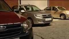 АвтоВАЗ начнет экспорт Lada Granta в Европу в 2013 году