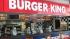 ВТБ Капитал инвестирует в Burger King 100 млн долларов