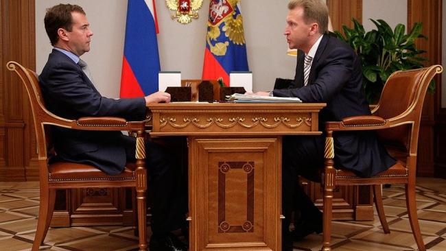 Дмитрий Медведев утвердил новый финансовый меморандум ВЭБа