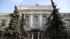 Банки на санации у ЦБ получили 1,6 трлн рублей убытков