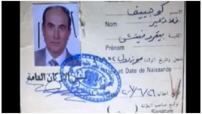 В Сирии убит российский генерал, работавший советником министра обороны