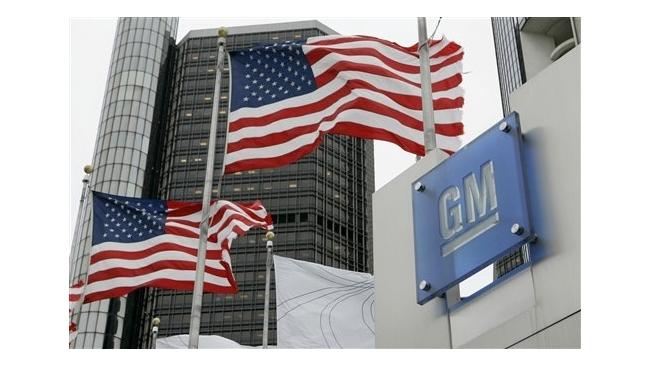 США вышли из капитала GM