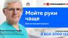 За сутки коронавирусом в России заболело 8946 человек