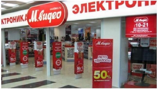 """М.Видео"" привлекла $146 млн в рамках SPO"