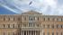 Греция получит кредит, если выполнит до среды три условия Евросоюза