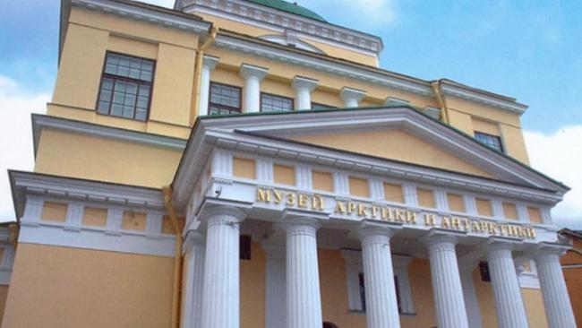 Музей Арктики и Антарктики останется на улице Марата