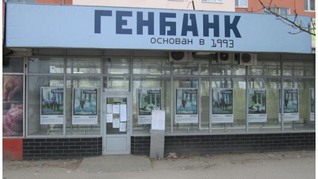 ЦБ тайно выделил 20 млрд рублей банку в Крыму