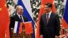 В Пекине стартовал деловой саммит АТЭС