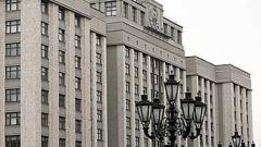 Парламент ратифицирует соглашение о вступлении в ВТО