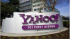 Yahoo! начала судебное преследование Facebook