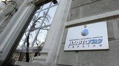 «Нафтогаз» озвучил позицию Украины по транзитному контракту с Россией