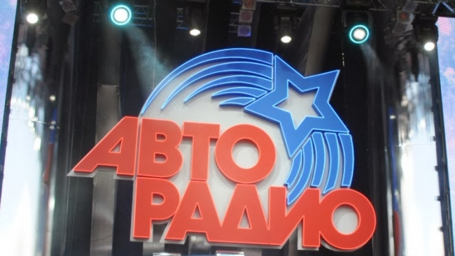 """Проф-Медиа"" оштрафована за рекламу МММ"