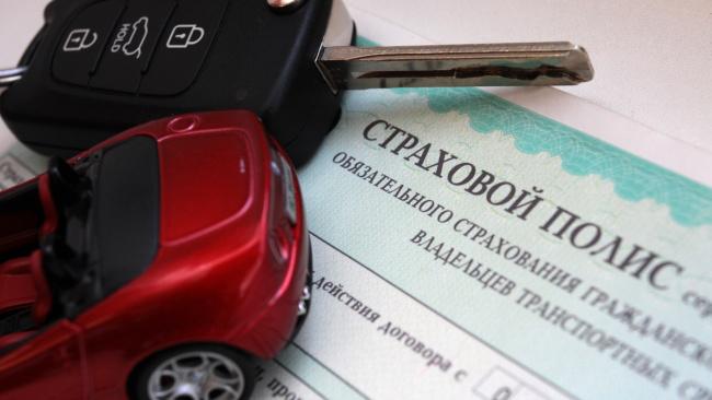 Правительство одобрило законопроект об индивидуальном тарифе ОСАГО