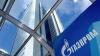 """""""Газпром"""" и """"Роснефть"""" будут отчитываться о доходах"""