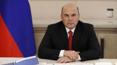 Премьер: спад экономики РФ из-за пандемии стал не столь большим, как во многих других странах
