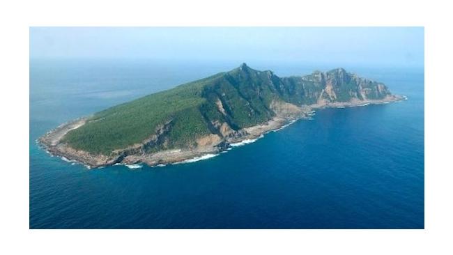 Япония намерена национализировать 280 островов